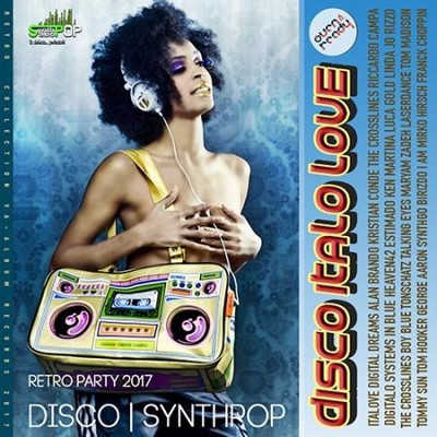 Сборник / disco italo love/ extended version # 1