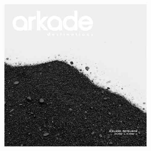 Kaskade - Arkade Destinations Iceland