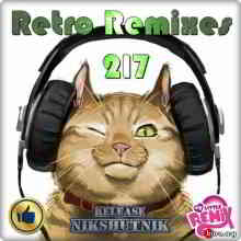 Retro Remix Quality - 217