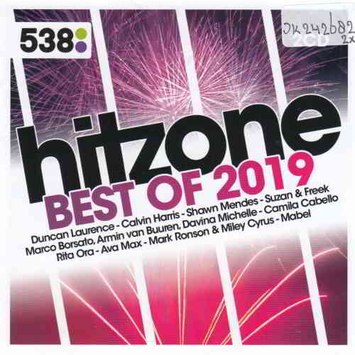 538 Hitzone. Best Of 2019 [2CD] от Vanila