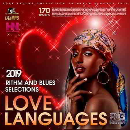 Love Languages: R&B Selections 2019 торрентом