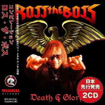 Ross The Boss - Death Glory (Compilation) 2019 торрентом