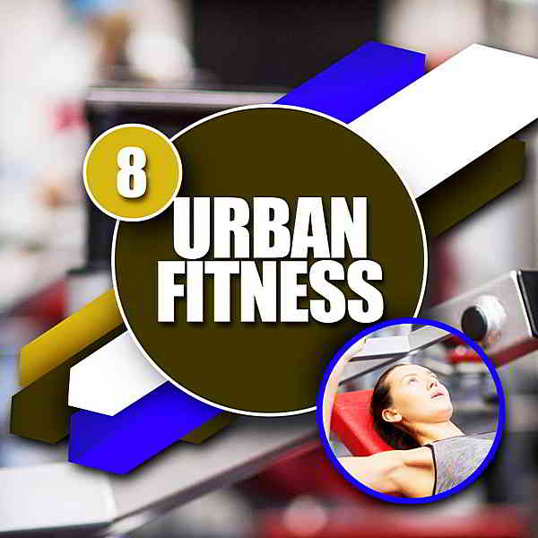 Urban Fitness 8 [Andorfine Germany]