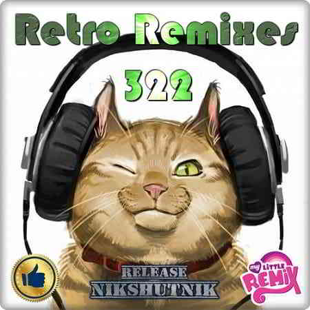 Retro Remix Quality Vol.322