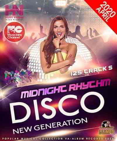 Midnight Rhythm Disco: New Generation