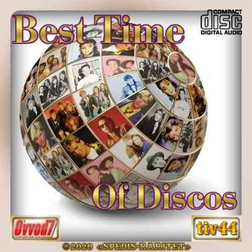 Best time of discos [15 CD]