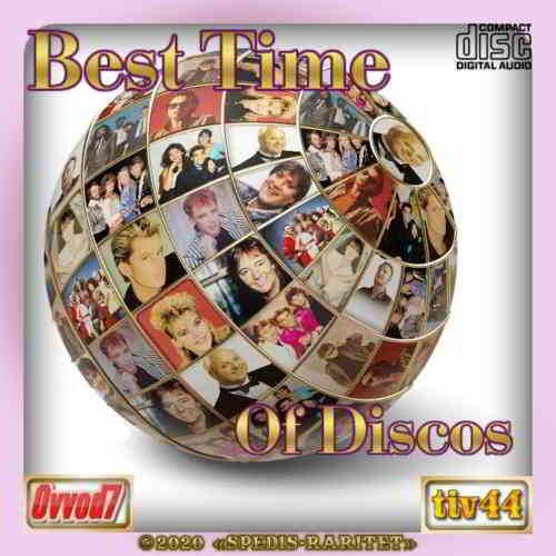 Best time of discos [20 CD] 2020 торрентом